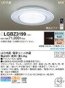 パナソニック Panasonic 照明器具LEDシーリングライト パネルシリーズ AIR PANEL LEDリモコン調光・調色LGBZ3199【〜12畳】