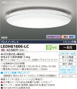 LEDH81806-LC 東芝ライテック 照明器具 LEDシーリングライト 調光・ワイド調色 【~8畳】