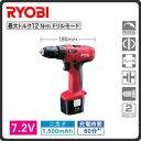 BD-7200 リョービ RYOBI 電動工具 POWER TOOLS 穴あけ・締付 充電式ドライバドリル 7.2V トルク12N・m ドリルモード ニカド電池1500mAh 1個付