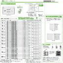 HCB3E5-62N ���칩�� �ۡ���ʬ���� HCB���ۡ���ʬ���� �ɥ��� ��ߥå����ڡ����ʤ� ��°������ե��ڡ����� Ϫ�С�Ⱦ������ѷ� �紴3P50A ʬ��6��2