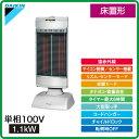 季節性家電(冷暖氣) - ERFT11TS-W ダイキン 遠赤外線暖房機 セラムヒート 住宅用 床置形 1.1kW 単相100V