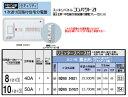 BQWB351021 Panasonic 住宅分電盤 1次送...