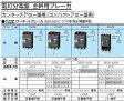 Panasonic 電設資材アロー盤電灯分電盤 主幹用ブレーカBBW330015K