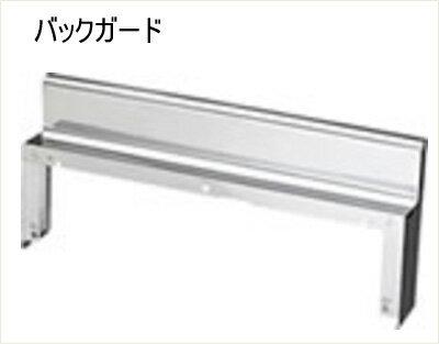 kz-bgm55