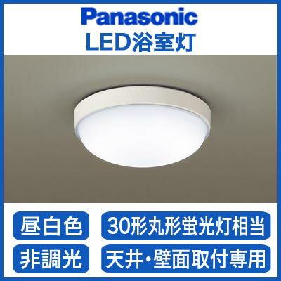 LGW51630LE1 パナソニック Panasonic 照明器具 EVERLEDS LED浴室灯 昼白色 非調光
