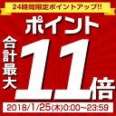 ◆【お買得!当店おすすめ品】オール電化らくらくプランセット三菱エコキュート SRT-W463三菱IH