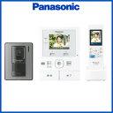 パナソニック Panasonic シンプルな家じゅうどこでもドアホンワイヤレスモニター付テレビドアホン1-2タイプ 基本システムセットVL-SWD2…