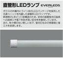 パナソニック Panasonic ランプ直管形LEDランプ L形ピン口金 40形2600lmタイプ 昼白色LDL40S・N/14/26【LED照明】【ランプ】