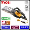 リョービ RYOBI 電動工具 POWER TOOLSガーデン機器 ヘッジトリマ(生垣・植込バリカン)超高級刃 3面研磨刃 最大切断枝径20mmHT-4240
