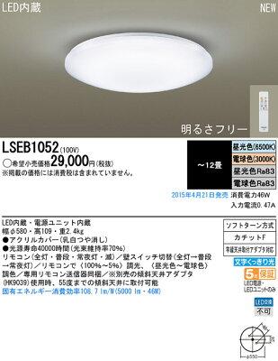 lseb1052