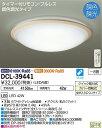 大光電機 照明器具LEDシーリングライトタイマー付リモコン・プルレス 調光調色タイプDCL-39441【〜8畳】