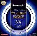 パナソニック Panasonic ランプツインパルックプレミア蛍光灯丸形 85形FHD85ECW/L