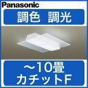 �ѥʥ��˥å� Panasonic �������LED������饤�� �ѥͥ륷��� AIR PANEL LEDĴ����Ĵ�� �ѷ������� ���ꥢ�ѥͥ�LGBZ2189�ڡ�10����