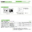 ���칩�� �������Ų������� ��Ǯ��ϩ�� HCB���ۡ���ʬ���� TN(FPC)������(�ɥ���)Ϫ�С�Ⱦ������ѷ��紴3P60A ʬ��2��0HCB2E10-TN45