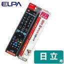 ELPA 朝日電器 地上デジタルテレビ用リモコン日立 ウー(Wooo)用RC-TV009HI