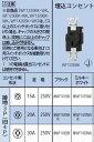Panasonic 電設資材設備工事用配線器具埋込コンセントWF1415BK