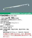 パナソニック Panasonic 施設照明部材蛍光灯ベースライト用 給電部品ユニットFHF32形×2灯 高出力型 出力固定型FSA42990 PH9