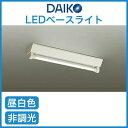 大光電機 照明器具直管LEDベースライト 直付 昼白色 非調光 逆富士型初期照度補正型 FL20W×1灯タイプDBL-4363WW