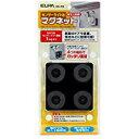 ELPA 朝日電器 セキュリティ用品屋外用センサーライト用 取付マグネットESL-MG