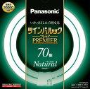 パナソニック Panasonic ランプツインパルックプレミア蛍光灯丸形 70形FHD70ENW/L