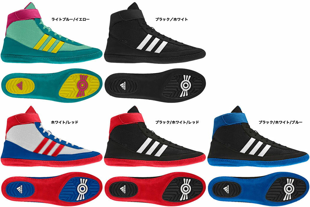 new adidas combat speed wrestling shoes new adidas combat speed wrestling  shoes ...