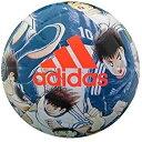 ☆adidas|アディダス・ツバサ トレーニング ホワイト×ブルー サッカーボール5号球 AF5677WB