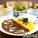 【楽券】椿屋珈琲店 デジタルチケット1,000円分×10枚