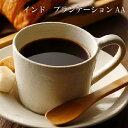 インドプランテーションAA(200g) まろやかな味わいの中にスパイシーな香味 コーヒー豆 ストレート 本格派の方へお中元 お中元ギフト 内祝い