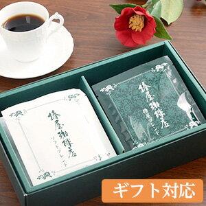 ドリップ オリジナルアソート コーヒー