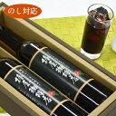 【父の日ギフト】椿屋プレミアムアイスコーヒー2本入り/ギフトセット コーヒーギフト