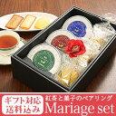 紅茶と焼き菓子のマリアージュセット/格式高い銀座名店の味わいをご家庭で 紅茶ギフト リーフティ 詰合せ 高級茶葉3種と洋菓子のセット