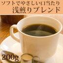 ブレンド 口当たり アメリカン レギュラー コーヒー