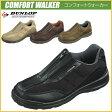 【7%OFF◎送料無料】靴 スニーカー メンズ 軽量幅広4E設計 ダンロップモータースポーツ DC138 ウォーキングシューズ プレゼントに 24.0cm【売れ筋】02P29Aug16