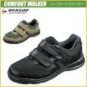 送料無料 靴 メンズ靴 ウォーキングシューズ 大人気モデル ダンロップコンフォートウォーカーのマジックタイプが新登場 DC142 4E 黒