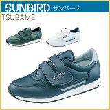 靴 メンズ靴 スニーカー 作業靴 運動靴 マジックテープ サンバードk81 ギフト【セール】