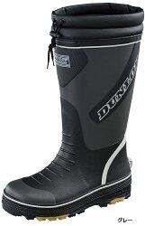 長靴メンズ暖かさと丈夫さで選ばれています!暖かさを重視した4mm防寒裏地!柔らかいゴム質だから丈夫!防寒長靴ダンロップモータースポーツドルマンBG297スノーブーツ