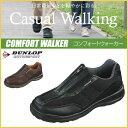 【7%OFF◎送料無料】ウォーキングシューズ ダンロップ 靴 スニーカー 紐なし メンズ