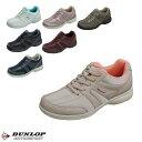 靴 スニーカー レディース ウォーキングシューズ DUNLOP ダンロップ モータースポーツ コンフォートウォーカー DC425 プレゼント イチオシ