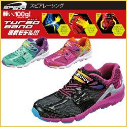 靴軽いキッズスニーカー女の子用ジュニアシューズターボバンドで足を固定!ライバルに差をつけようスピアレーシングSR045