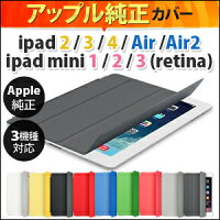 Apple���åץ�������ޡ��ȥ��С��ݥꥦ�쥿�����ڣ������б���ipad2/3/4/Air/Air2/ipadmini1/2/3