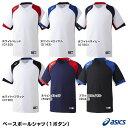 アシックス(asics) BAD016 ベースボールシャツ(1ボタン) 25%OFF 野球用品 2018SS