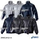 野球用品 アシックス(asics) 【BAG001】 グラウンドコート 【25%OFF】 16SS