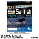 Citric(シトリック) 5415 シトリックアミノ Gold Medal セイルフィッシュ(バショウカジキ) 水中サポート サプリメント