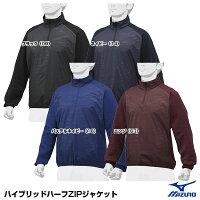 ミズノ(MIZUNO) 12JE8V47 ハイブリッドハーフZIPジャケット(長袖) 25%OFF 野球用品 2019SSの画像