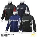 ミズノ(MIZUNO) 12JE8W02 テックシールドシャツ(長袖) ミズノプロ 25%OFF 野球用品 2019SS