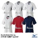 ソフトボール用品 ミズノ(MIZUNO) 【12JC4F70】 ウィメンズユニフォームシャツ(Vネックタイプ) メンズサイズ 【20%OFF】 2017SS