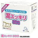 【あす楽対応】泥汚れ専用洗剤 泥スッキリ303(黒土専用)
