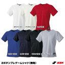 エスエスケイ(SSK) BW1660 2ボタンプレゲームシャツ(無地) 25%OFF 野球用品 2018SS