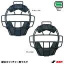 エスエスケイ(SSK) CKM1900S 硬式キャッチャー用マスク 20%OFF 野球用品 2020SS
