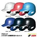 エスエスケイ(SSK) H6500 ソフトボール打者用ヘルメ...